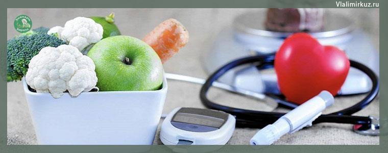 О диабете.что будет если не лечиться