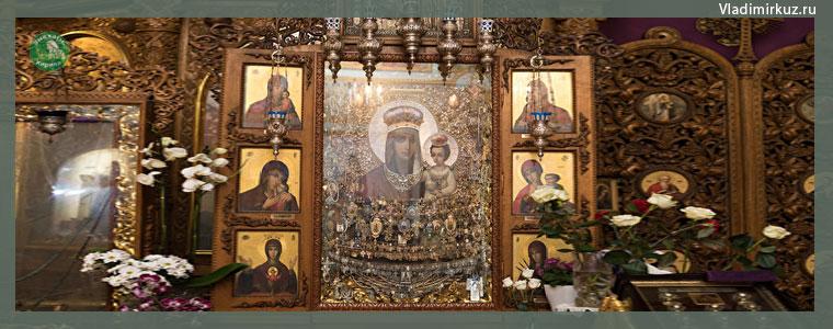 Молитва которая снимает 77 видов порчи не только снимает но и возвращает тому кто её сделал