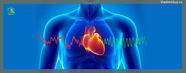 нарушение сердца