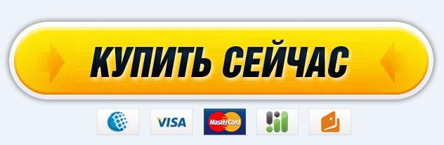 ТИБЕТСКИЕ МАНТРЫ-ЗАКЛИНАНИЯ НА ВСЕ СЛУЧАИ ЖИЗНИ! ПДФ(PDF)-КНИГА.купить