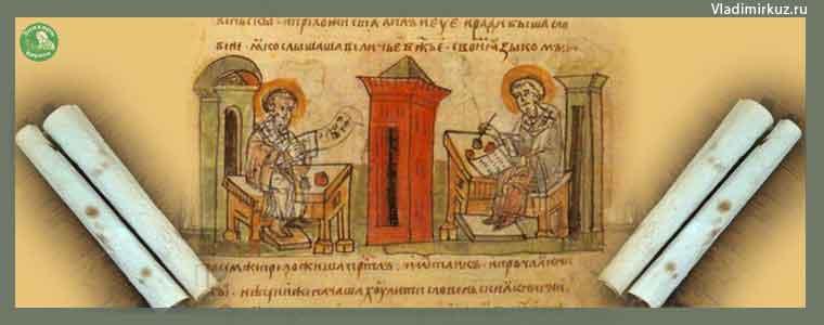 Сильная старославянская молитва избавит вас от видимых и невидимых врагов а также от 88 видов колдовства