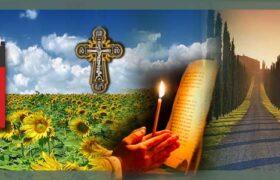 МОЛИТВА-ОБЕРЕГ НА ИЮЛЬ ОТ ПОРЧИ,КОЛДОВСТВА И ОТКРЫТИЕ ДОРОГ