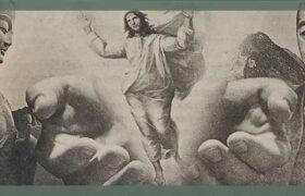 Рейки-Исцеляющие руки. Древнеяпонская системы целительства