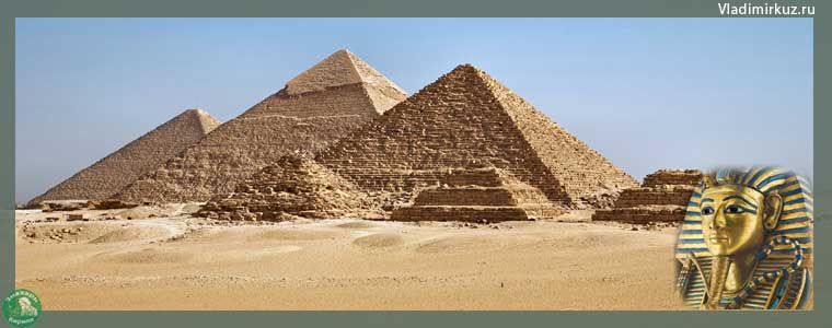 Храм,-где-боги-питались-кровью, фараон, вампиры,магия,кровь,храмы,история,легенда,пирамиды