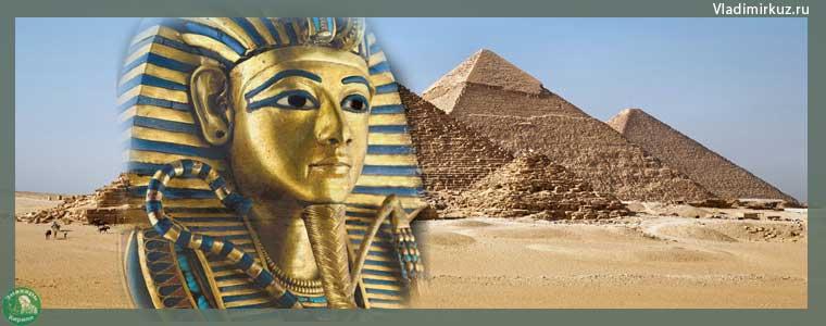Храм,-где-боги-питались-кровью, фараон, вампиры,магия,кровь,храмы,история,легенда,пирамиды,х