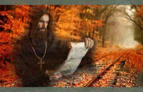 оберег-молитва на ноябрь от порчи и колдовства