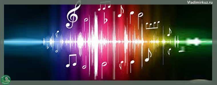 Как с помощью музыки вылечить болезни,музыка,симфония,мантры,лечение,ом