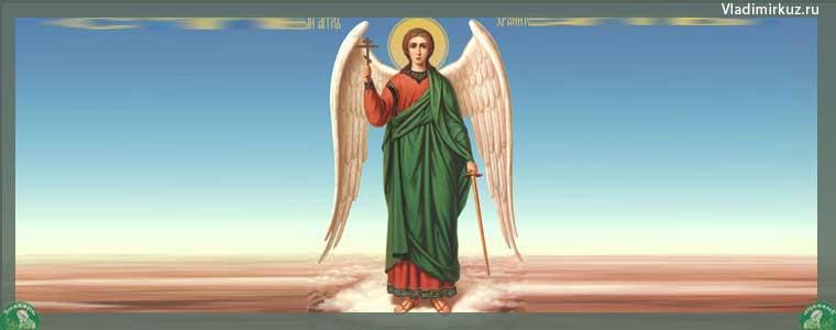 Старинная молитва ангелу хранителю от порчи колдовства и проклятия