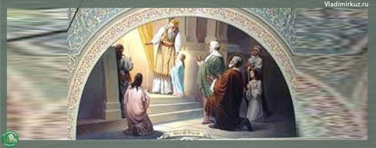 Молитва на праздник Введение во храм Пресвятой Богородицы