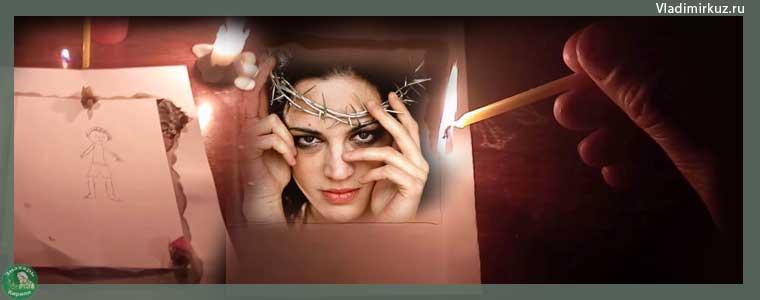 Ритуал как снять венец безбрачия на убывающую луну, ритуалы,Заговор на любовь, от одиночества,магия любви,приворот,эзотерика,текст