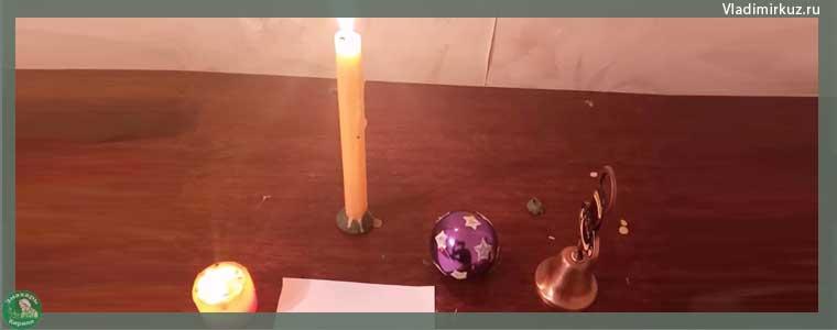 Ритуал на исполнения желания в 2021 году,ритуалы,рождество,эзотерика,магия денег,магия любви,на новый год