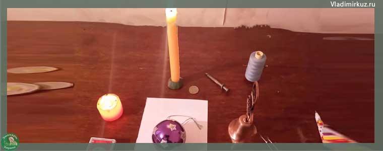 Ритуал на новый 2021 год,молитва, на исполнения желания,желание,ритуалы.молитвы,знахарь-кирилл,новый год,рождество,на