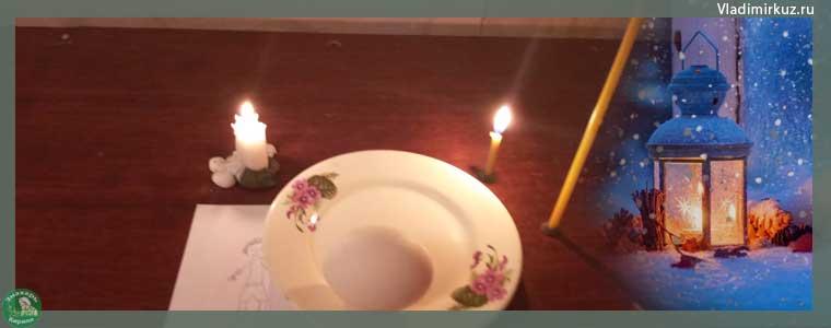Сильный Ритуал как самостоятельно снять порчу в декабре,ритуалы,порчи,колдовство,эзотерика,магия