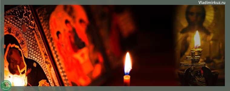 Старинная молитва о здравии которая снимает также сильный сглаз,порчи,колдовство,молитвы