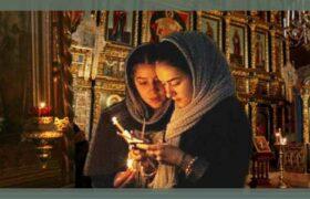 Молитва на Святки о замужестве,Читают с 6-го по 19 января,святочное гадание, выйти замуж, о браке, от одиночества, молитвы