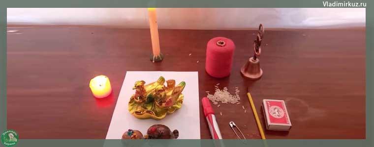 Новогодний ритуал на хорошее знакомство