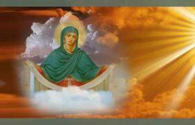 """Молитва-оберег """"Божественный свет"""""""
