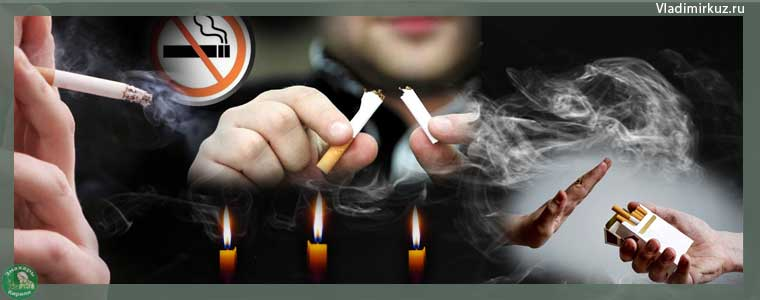 Заговоры от курения. Как бросить курить? Знахарь-Кирилл, Аллен Карр