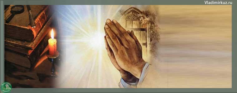 Молитва которая снимает 99 видов порчи и возвращает хозяину, дуа