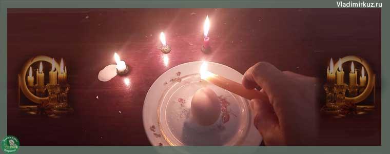 Ритуал для снятия 88 видов порчи с помощью яйца, порча,порчу,молитвы.ритуалы,дуа, колдовство