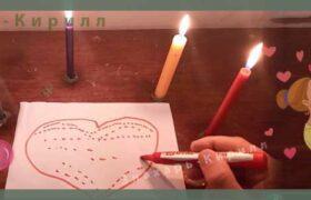 Ритуальная молитва для любви и избавления от одиночества,молитвы,ритуалы