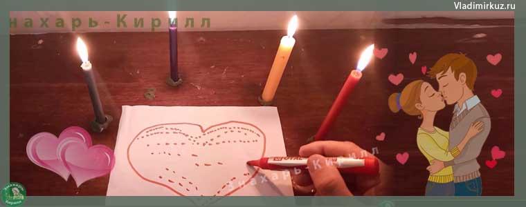 Ритуальная молитва для любви и избавления от одиночества, молитвы, ритуалы