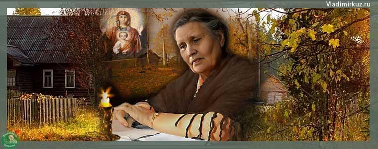 Три молитвы матери о сыне. За счастье сына. За благополучие сына. Об исцеление сына от душевных ран